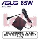 全新ASUS方型變壓器 19V 3.42...