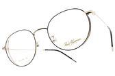 PAUL HUEMAN 光學眼鏡 PHF00715D C05 (黑-銀) 超人氣熱銷大框款 眼鏡框 #金橘眼鏡