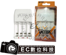 【EC數位】新 VXTRA AA AAA 專用 單迴路快速充電器 3號 4號電池 低自放電電池充電器