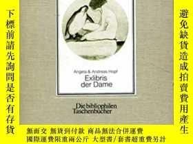 二手書博民逛書店罕見仕女藏書票(Exlibris Der Dame) (德文)Y