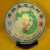 【歡喜心珠寶】【雲南銀孔雀布朗生態大樹茶】西雙版納 2012年普洱茶生茶357g/1餅,另贈收藏盒