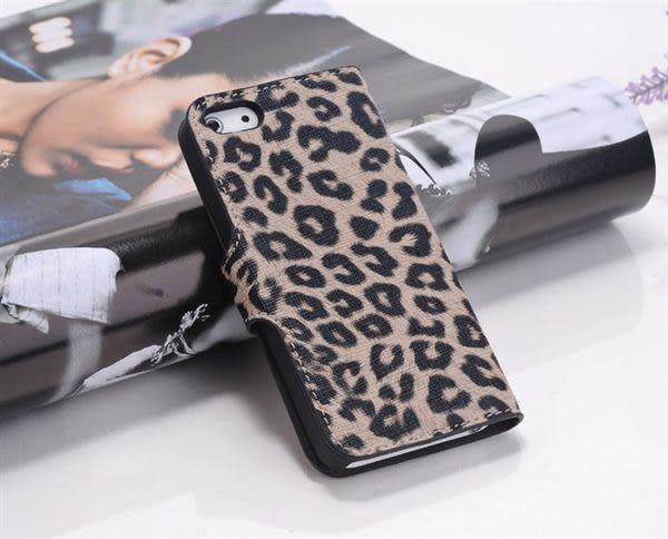 note 2 免運  時尚豹紋 iPhone5/5S左右開保護皮套 帶支架手機皮套(任選二個$900)