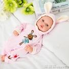 仿真娃娃 仿真娃娃嬰兒軟膠洋娃娃會說話的陪睡布娃娃安撫睡眠娃娃女孩玩具DF 瑪麗蘇