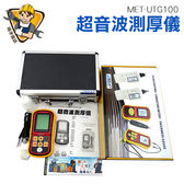 精準儀錶 家電維修 指針式 三用表 指針型 防誤測 萬用表電錶 三用指針式萬用電錶 MET-YX360TRD