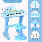 兒童電子琴 帶麥克風益智多功能鋼琴音樂玩具禮物 LR1827【每日三C】TW