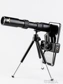 變倍單筒望遠鏡軍事用高倍300高清10000米夜視專業人體可拍照YJT 【快速出貨】