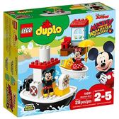 樂高積木 LEGO《 LT10881 》2018 年 Duplo 得寶系列 - 米奇的船╭★ JOYBUS玩具百貨