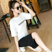 休閒套裝韓版跑步運動套裝女寬鬆服兩件潮   蜜拉貝爾