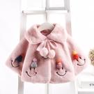 女童外套2019新款棉衣洋氣加厚0-1一3歲嬰兒寶寶冬裝女保暖披肩潮【低至82折】