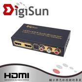 DigiSun AH211U 4K HDMI 2.0 轉HDMI+AUDIO(SPDIF+R/L+Coaxial)音訊擷取器
