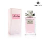 Dior迪奧 Miss Dior漫舞玫瑰淡香水 100ml《BEAULY倍莉》