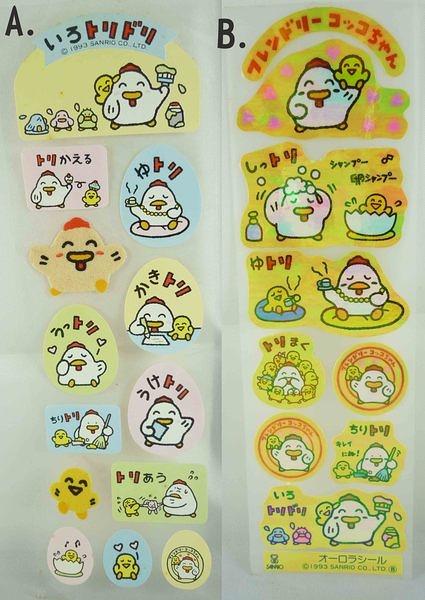 【震撼精品百貨】Friendly Kokkochan Sanrio 咕咕雞~貼紙(共兩款)
