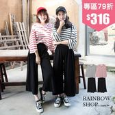 自訂款-正韓兩件式條紋上衣+寬褲-B-Rainbow【A782671】