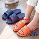 2雙裝 居家涼拖鞋女夏季室內底浴室洗澡家用外穿拖鞋情侶【古怪捨】