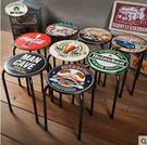 美式LOFT酒吧擺件復古工業風格酒吧咖啡廳椅子吧台凳子鐵藝裝飾品 A-H款