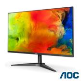 AOC 24B1XH 23.8吋 IPS(16:9)液晶顯示器【刷卡含稅價】