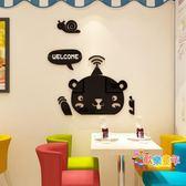 wifi貼紙 WIFI圖標店鋪裝飾3D立體貼餐廳貼畫無線網絡覆蓋貼紙 4色