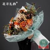 鮮花包裝紙材料花藝花店包花紗網韓式提花網紗DIY花束【福喜行】