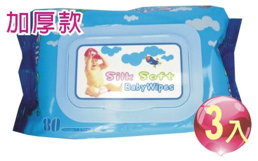 Silk Soft 詩柔 80抽純水濕紙巾 含蓋 加厚款*3包