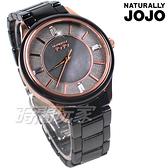 NATURALLY JOJO 優雅魅力綻放 自信風格 珍珠螺貝面盤 陶瓷腕錶 玫瑰金x黑色 女錶 JO96970-85F