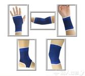 護踝薄款籃球套裝運動護手掌腳腕護肘護腕護膝男女兒童跳舞蹈 限時熱賣