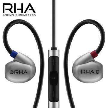 RHA T20i 高解析雙動圈入耳式線控耳機 不鏽鋼金屬外殼 雙動圈 保固三年 英大公司貨