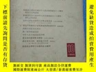 二手書博民逛書店新華月報1965.10罕見新華月報Y233641