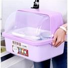 廚房大號塑料碗櫃帶蓋瀝水碗架裝碗碟碗筷收納盒放碗箱餐具置物架