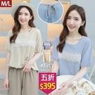 【五折價$395】糖罐子造型拼接蕾絲後綁帶雪紡上衣→現貨(M/L)【E58583】