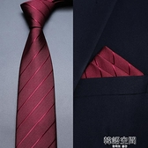 紅色結婚領帶男拉錬式新郎婚禮手打免打結正裝商務男士免打懶人潮
