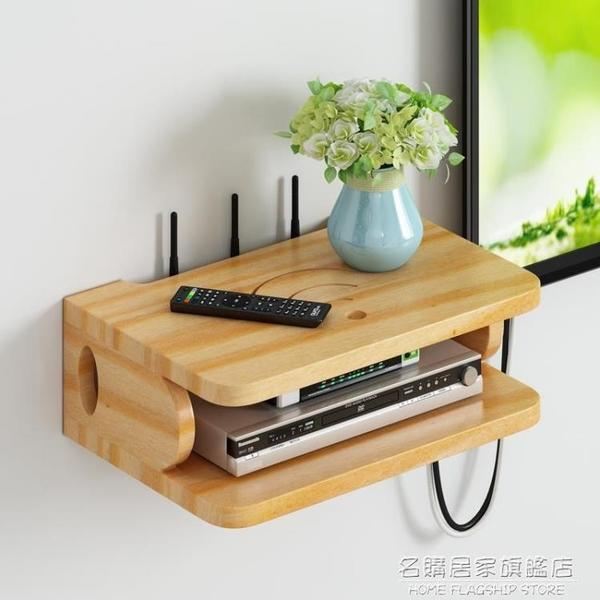 免打孔實木機頂盒路由器收納架臥室客廳墻上電視機壁掛墻面置物架NMS【名購新品】