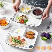 分格減脂分餐盤5件套一人食家用早餐餐具兒童陶瓷三格減肥盤子【淘嘟嘟】