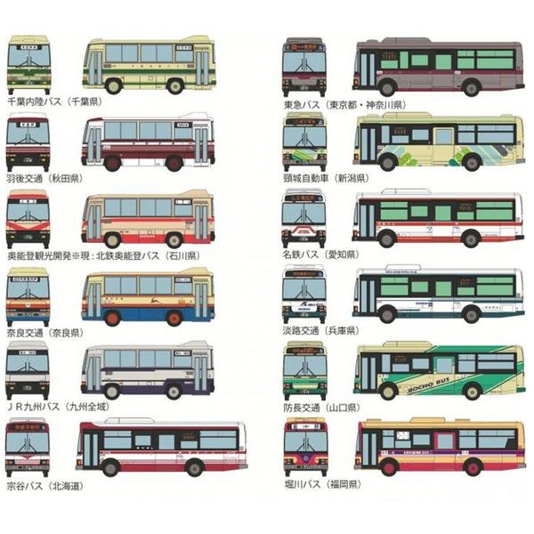 TOMYTEC 收藏巴士地21彈 迷你巴士篇第2彈 (全12種+特別版1)_TV26637