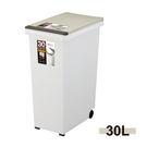 日本ASVEL-EBAN彈壓式垃圾桶-30L / 廚房寢室客廳 分類輪子 按壓 台北市專用垃圾袋25公升