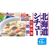 好侍北海道白醬料理塊(奶油)180g*10【愛買】