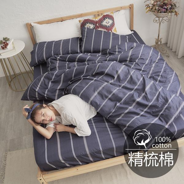 #TB501#活性印染精梳純棉5x6.2尺雙人床包+枕套三件組-台灣製(不含被套)