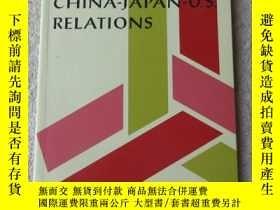 二手書博民逛書店New罕見Dimensions of China-Japan-U