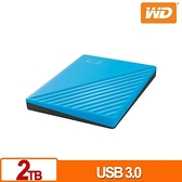 WD My Passport 2TB(藍) 2.5吋行動硬碟 WDBYVG0020BBL