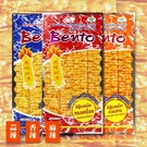 泰國 Bento 泰式碳烤香魷片 6g【櫻桃飾品】【29086】