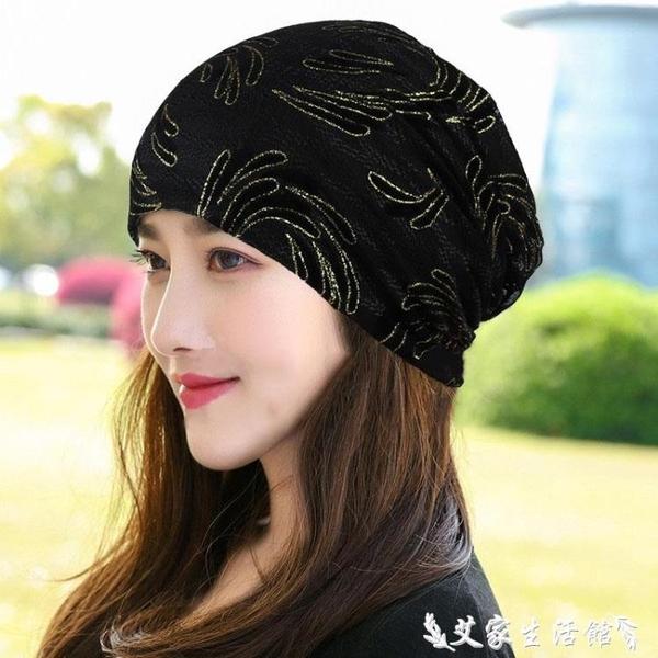 頭巾帽 帽子女包頭帽夏薄款套頭帽透氣頭巾帽化療帽女薄夏光頭堆堆空調帽 艾家