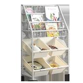 兒童玩具收納架幼兒園收納櫃整理架分類置物架寶寶簡易鐵藝書架 NMS 幸福第一站