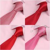 結婚男正裝窄版商務新郎伴郎紅色粉色韓版手系領帶 DA3288『伊人雅舍』
