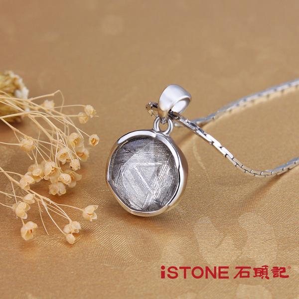 925純銀天鐵項鍊 許願守護星 石頭記