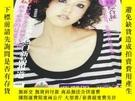 二手書博民逛書店罕見上海服飾2004.11Y372285