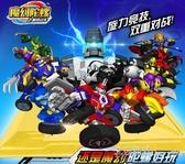 坨螺魔幻陀螺之機甲戰車3代兒童玩具旋轉夢幻新款男孩靈動創想5代 新年禮物