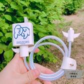 華為P40pro/nova7傳輸線護套適用于mate30充電器貼紙耳機繞線繩包【小檸檬3C】