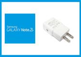 *全館免運*SAMSUNG 三星 Galaxy Note3 /S5 原廠高速旅充插頭 (裸裝)
