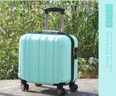 行李箱18寸萬向輪登機箱女男拉桿箱包