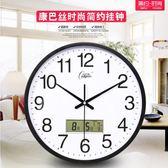 掛鐘 靜音客廳掛鐘錶辦公室簡約日歷時鐘現代時尚壁掛錶石英鐘錶 8色