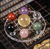 開光天然七彩紫白粉黃黑綠紅水晶球七星陣擺件辟邪招財轉運促事業 699八八折